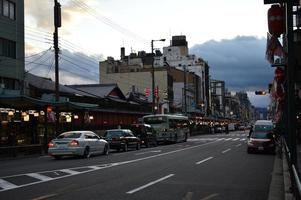 town center of Kyoto, Japan