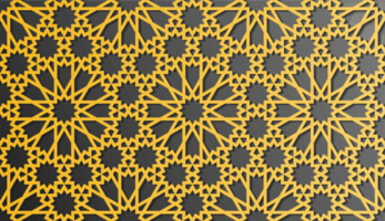 Traditional Islamic Pattern Design vector