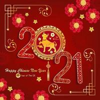 Chinese new year 2021 design with asian elements