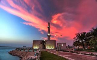 Muharaq Bay Mosque photo