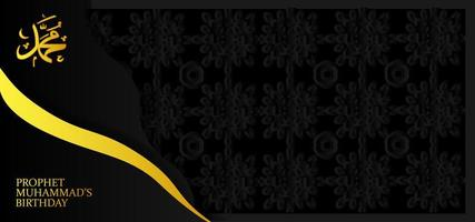 Banner de celebración de mawlid con fondo de patrón geométrico vector