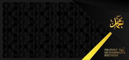 Banner de celebración de mawlid con fondo de patrón geométrico