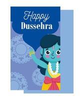 Religious Lord Rama cartoon background vector