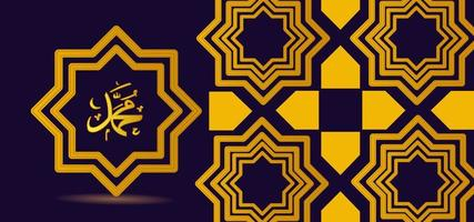 Mawlid celebration banner with geometric pattern background vector