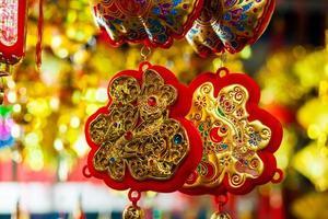 lucky knot decoration photo