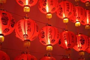 lanterna chinesa