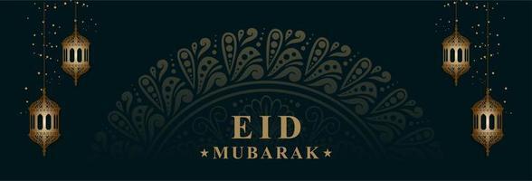 Eid Mubarak banner with golden lanterns vector