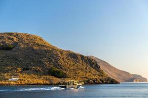 Fishing Boat By Sunrise photo