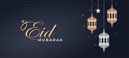Eid Mubarak blue pattern banner with hanging lanterns vector