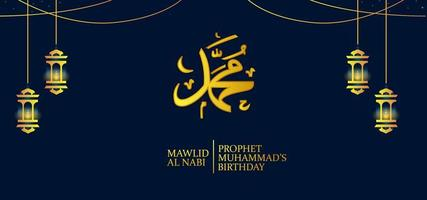 Mawlid celebration banner with lanterns vector