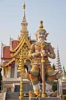 Thai giant guardian