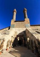 Cifte Minaret Madrasa in Sivas photo