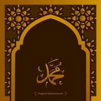 Prophet Muhammad Mawlid islamic greeting design