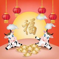 OX happy fortune greeting with hanging lanterns