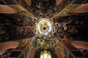 Tsarevets church photo