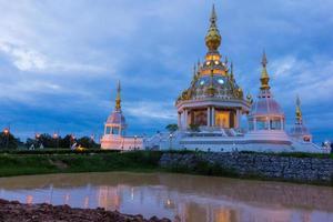 White Temple in thai photo
