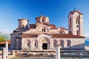 St. Panteleimon Church photo