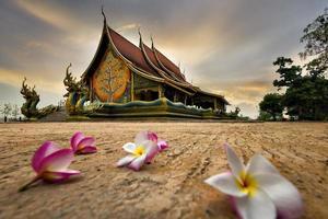 Sirindhorn Temple Phuproud thailand .
