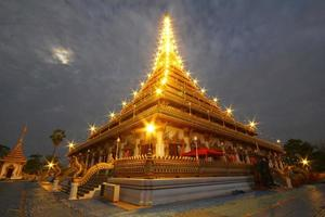 phra mahathat kaen nakhon, templo khon kaen tailandia foto