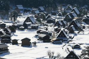 Viewpoint at Gassho-zukuri Village, Shirakawago, Japan
