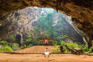 Pavilion in Phraya Nakorn, Hua Hin , Thailand . photo