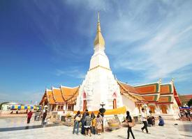 phra that choeng chum temple