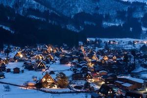 Shirakawago in Central Japan photo