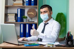 Wearing protective mask at work