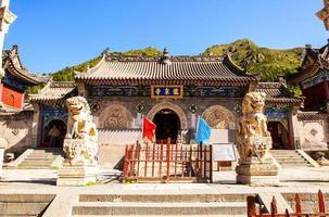 Wutaishan(Mount Wutai) scene-Longquan temple main gate photo