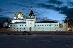 Holy Trinity Ipatiev Monastery at night. photo