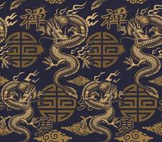 Blue and gold Asian style pattern with dragons vector