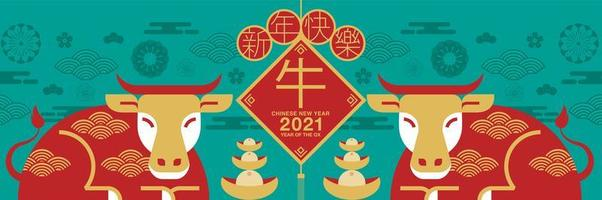 Chinese New Year 2021 Ox Banner
