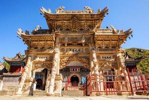 Wutaishan scene-Carved stone torii of  Longquan temple photo