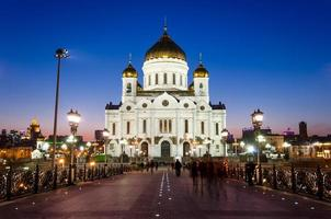 catedral de cristo salvador de noche