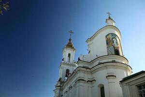 Orthodox church temple