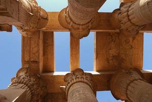 Temple of Horus photo