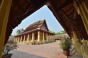Vientiane, Laos photo