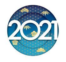 diseño circular 2021 año nuevo vector