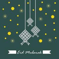 Eid mubarak with a ketupat feast.