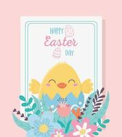 Easter Day celebration card with chick vector