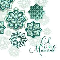 Eid Mubarak celebration background vector