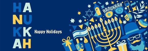 Jewish holiday Hanukkah web banner vector