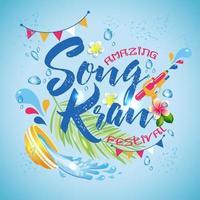 Amazing Thailand Songkran festival design vector