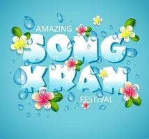 Songkran Festival in Thailand of April vector