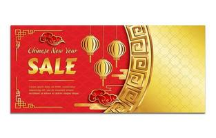 Chinese New Year Sale Background Template
