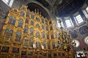 Orthodox Christian church