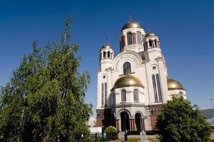 Ekaterinburg - Russia photo