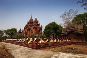 Wat Khoa Phra Ung Karn, Burirum, Thailand photo