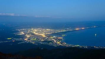 Night scene of Mutsu city photo