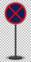 No stopping sign on transparent background